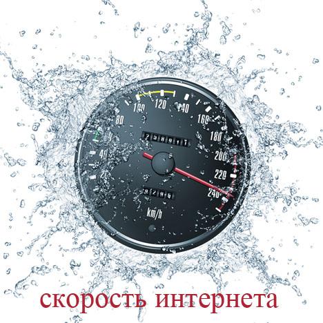 Яндекс Интернетометр — проверка скорости интернета